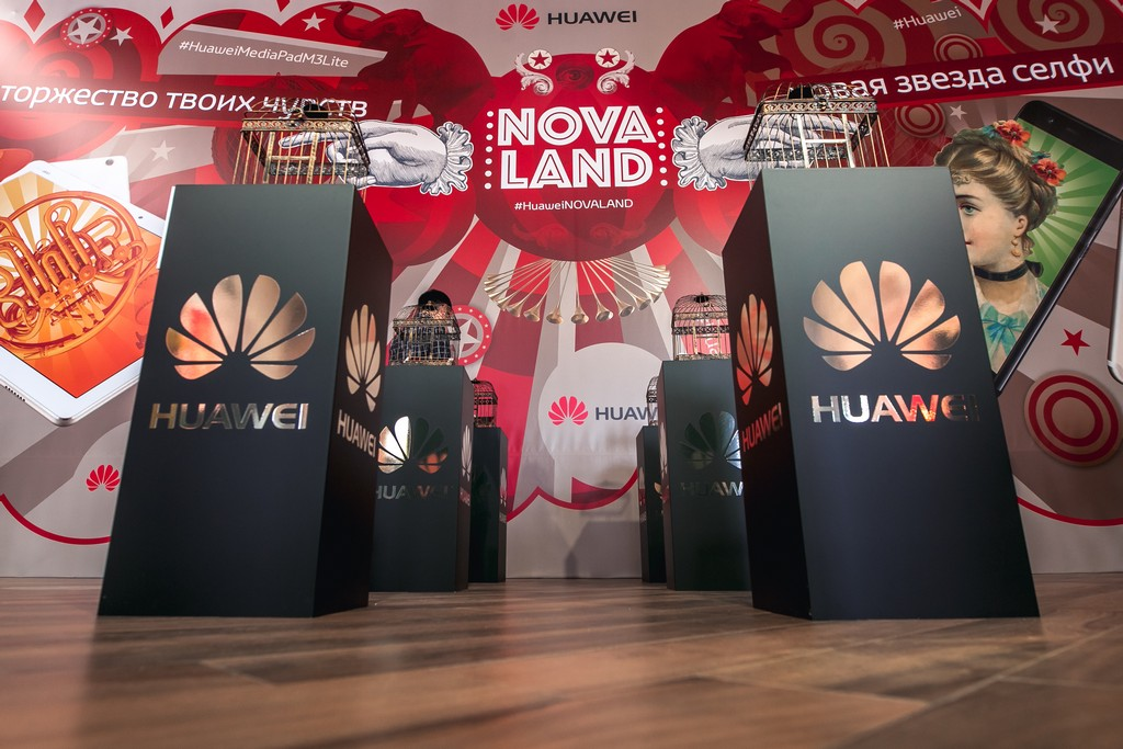 Запуск нового Huawei Nova, Nova2, Nova plus, Nova 2 Plus, Media Pad M3 Lite