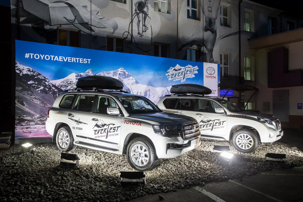 Пресс-конференция Toyota на Эверест