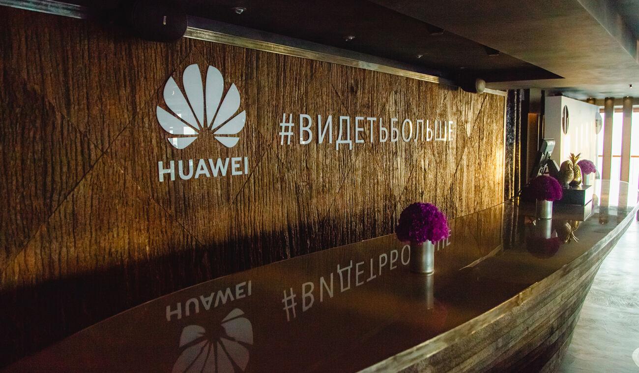 Запуск нового смартфона Huawei P20